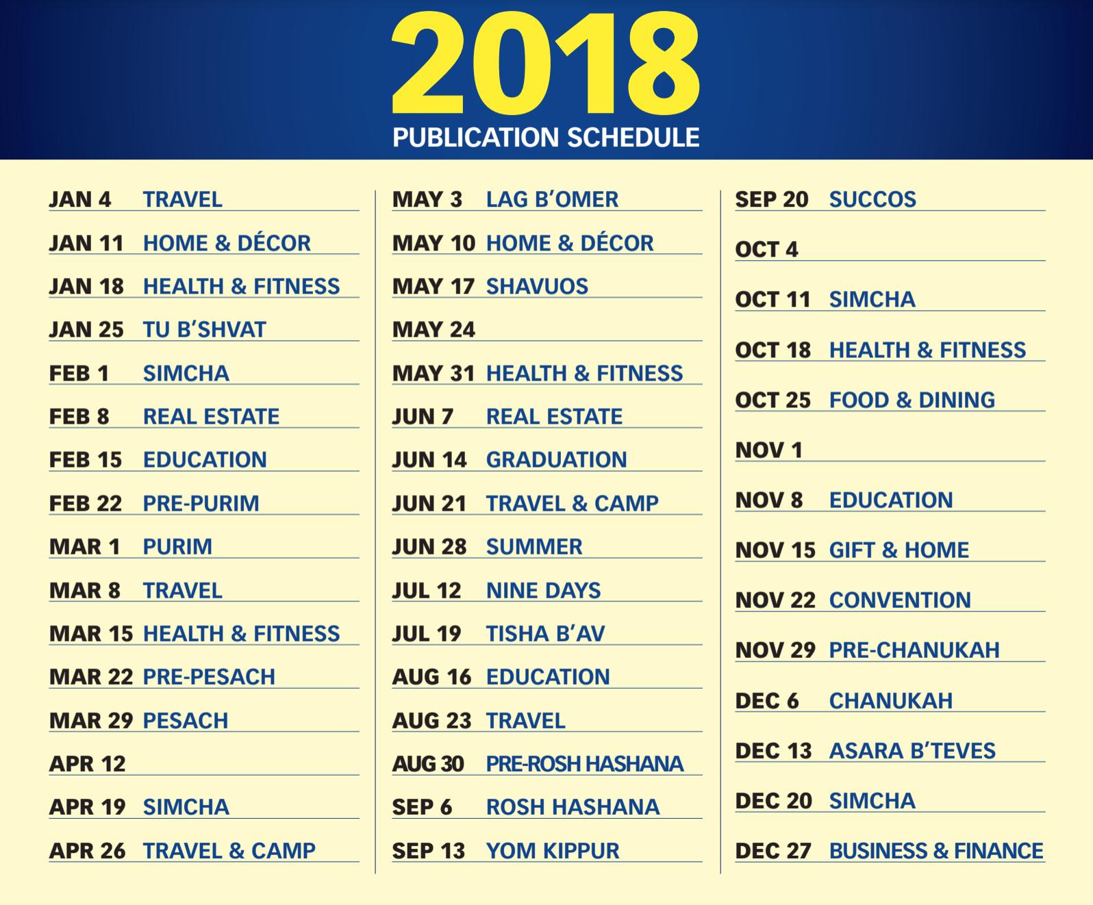 FJJ schedule 2016